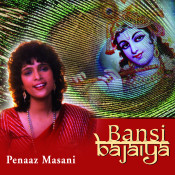 Bansi Bajaiya Songs