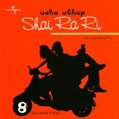 Shai Ra Ri Songs