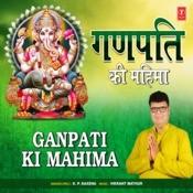 Ganpati Ki Mahima Song