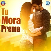 To Aakhire Jebe Mora (Duet Version) Song