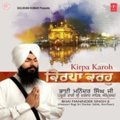 Kirpa Karho Songs