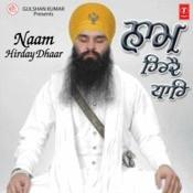 Naam Hirday Dhaar Songs