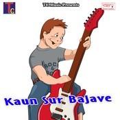 Kabar Mola Kuchho Bhaway Nahi Song