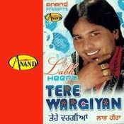 Tere Wargiyan Songs