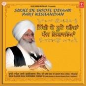 Sikhi De Boote Diyan Panj Nishaniyan Songs