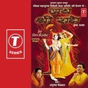 Jai Shri Radhe Songs