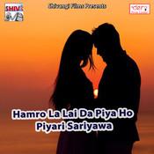 Kahe Chhod Deni Bhatar Song