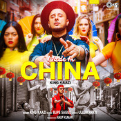Made In China Songs