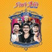 Racha 3 Cha Non-Stop (Pack2) Songs