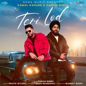 Teri Lod Songs