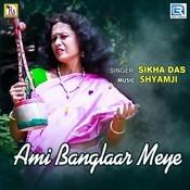 Ami Banglaar Meye Song