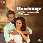 Thanimaye Songs