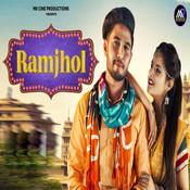 Ramjhol Song