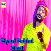 Piyari Pahini Chali Song