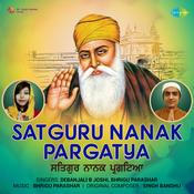 Satguru Nanak Pargatya Song