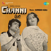 Channi Pun Songs