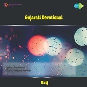 Bhakti Sangeet Popular Gujarati Devotional Songs Songs