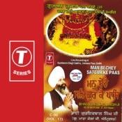 Man Bechey Satgur Ke Pass (Vyakhya Sahit) Song