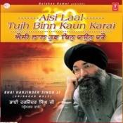 Aisi Laal Tujh Bin Kaun Kare Songs