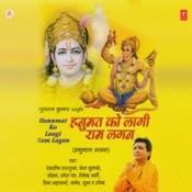 Hanumat Ko Laagi Ram Lagan Songs