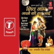 Shiv Naam Japne Ki Raat Aayi Songs