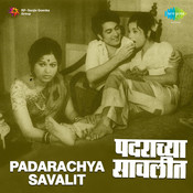 Padarachya Savalit Songs