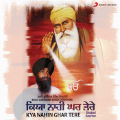 Kya Nahi Ghar Tera Songs