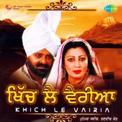 Khich Le Vairia Mohd Siddique Songs