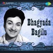 Bhagyada Bagilu Songs