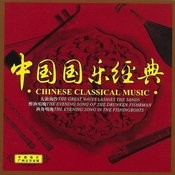 The Princesses Of Ming Dynasty MP3 Song Download- Chinese Classical