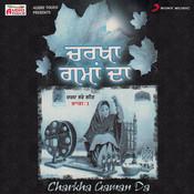 Charkha Gaman Da Songs Download: Charkha Gaman Da MP3
