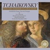 Tchaikovsky & Taneyev: Chamber Music Songs