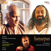 Samarpan Songs