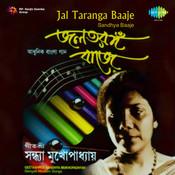 Jal Taranga Baaje Sandhya Baaje Songs