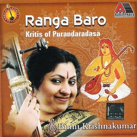 Ranga Baro
