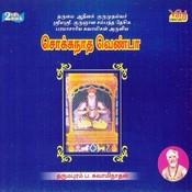 Sokkanaatha Vaenba (Vol - I & II) Songs