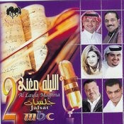 MBC Jalsat 2 Songs