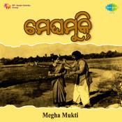 Megha Mukti Songs