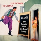 Grecian Holiday Songs