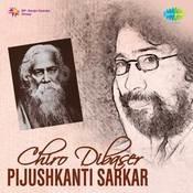 Chiro Dibaser - Pijush Kanti Sarkar Songs