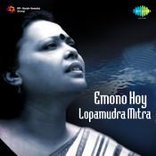Emono Hoy - Lopamudra Mitra Songs