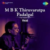 Dr M Balamuralikrishna - Thiruvarutpa Padalgal (vocal) Songs