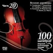 100 Masterpieces Of World Classical Music The Part # 20) - Great Conductors - A.toskanini Songs