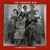 The Floating Box Songs