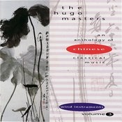 The Hugo Masters, An Anthology Of Chinese Classical Music, Vol. 3: Wind Instruments Songs