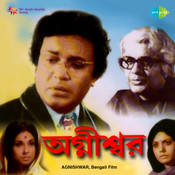 Agnishwar Songs