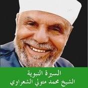 Al Sira Al Nabaweya - Sheikh Mohamed Metwally Al Shaarawy Songs