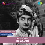 Nayattu Mlm Songs