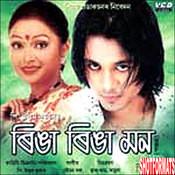 Pakhi Loga Mone Song