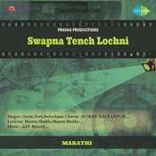 Swapna Tench Lochni Songs